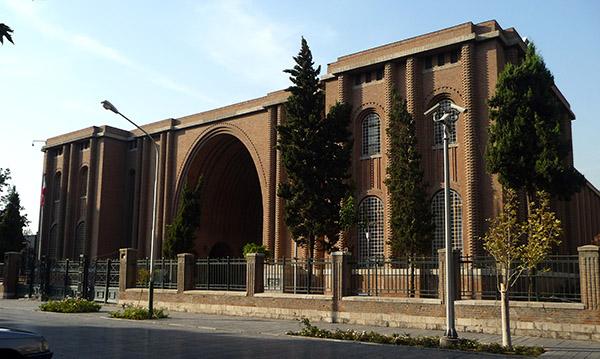 Musée national Mouzeh-ye Melli, à Teheran