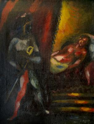 Chagall, 1911, Othello et Desdémone